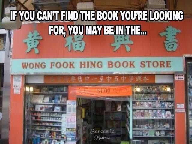Funny Memes - wrong bookstore
